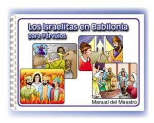 Las Israelitas en Babilonia